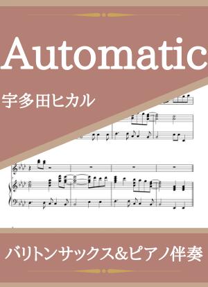 Aotomatic09