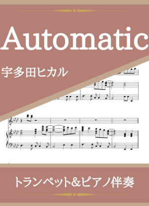 Aotomatic10