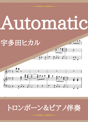 Aotomatic12