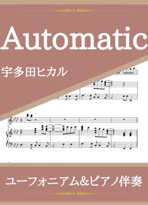 Aotomatic13