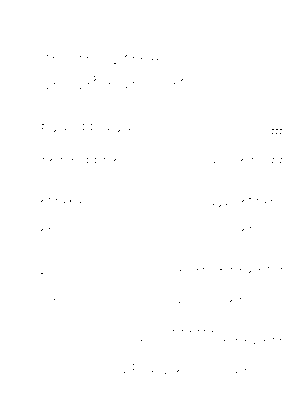 Archaeopianogur2