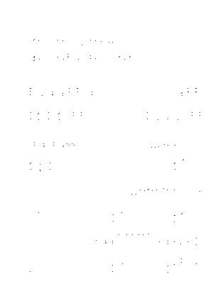 Archaeopianogur3