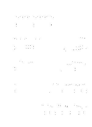 Archaeopianoilo