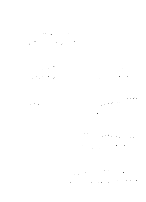 Archaeopianosia