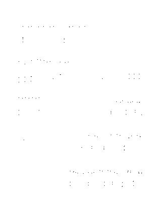 Archaeopianoson1