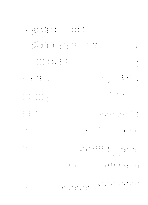Archaeopianosona