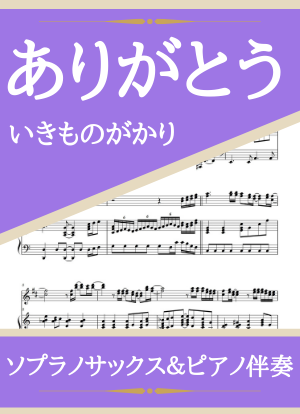 Arigatouikimono06