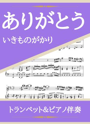 Arigatouikimono10