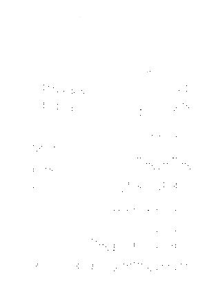 Arione puccini omio