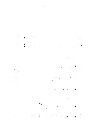 Arione puccini omio2