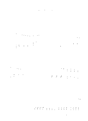 Arione caccini