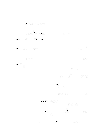 Art0012