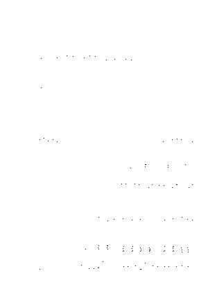 Art0018