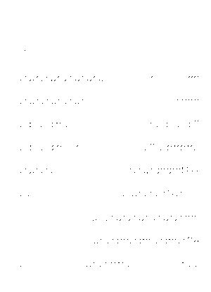As 00002