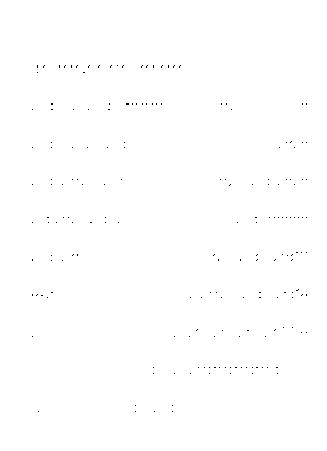 As 00005