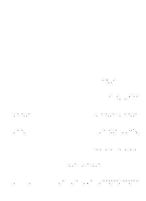 As 00006