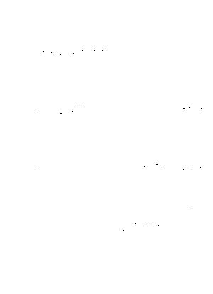 Atp0006 wasurenarrl