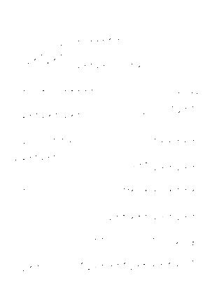 Aufflugelnc