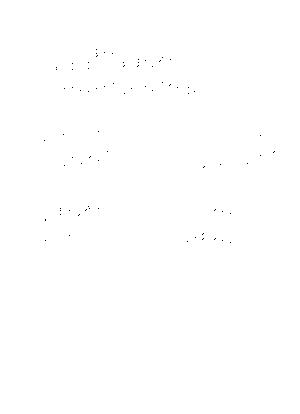 Aya tears sakura