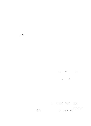 Bach0719