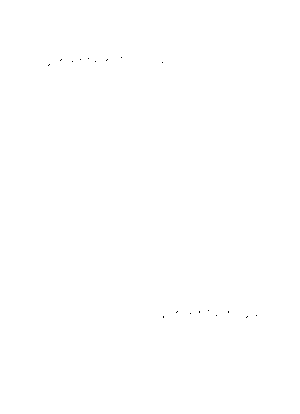 Bandsheet0028