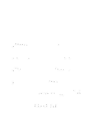 Bara20210627c1