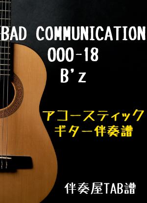 Bb0134