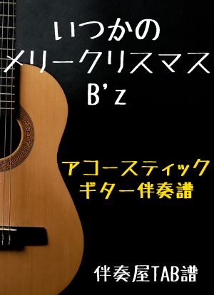 Bb0135