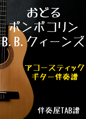 Bb0136