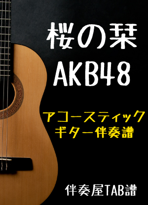 Bb0233