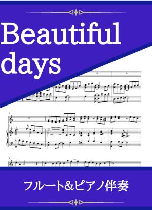 Beautifuldays01