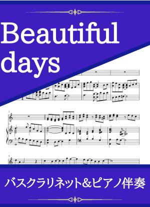 Beautifuldays05