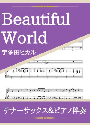 Beautifulworld08