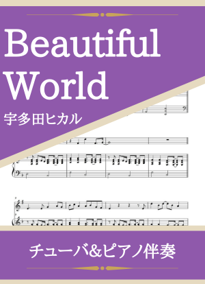 Beautifulworld14