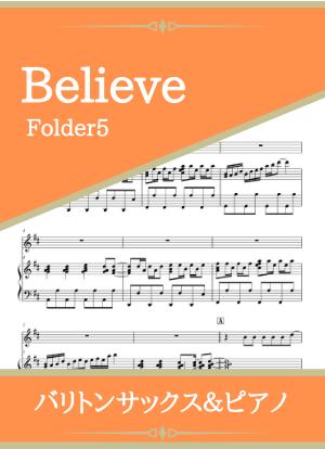 Believe08