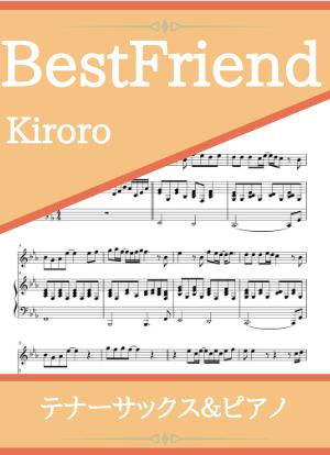 Bestfriend08