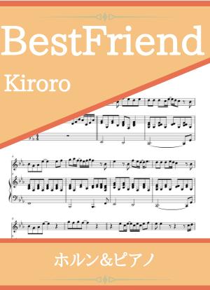 Bestfriend11