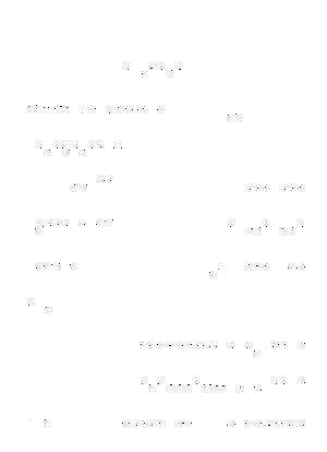 Besuto20190728eb