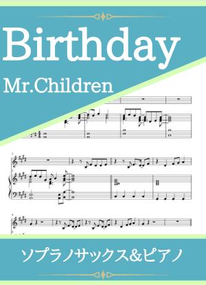 Birthday06