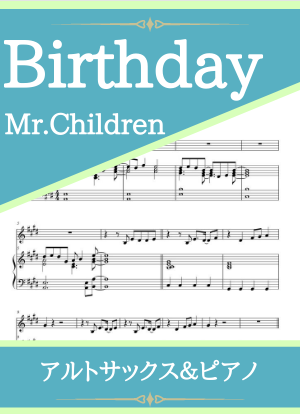 Birthday07
