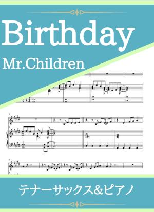 Birthday08