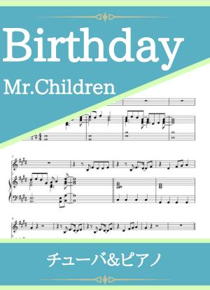 Birthday14