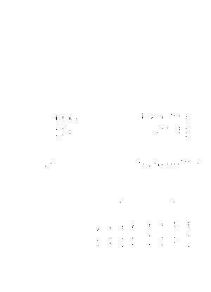 Bms003