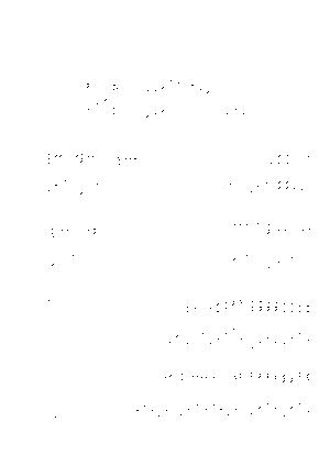 Bms007