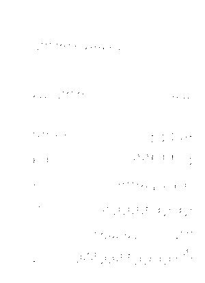 Bms008