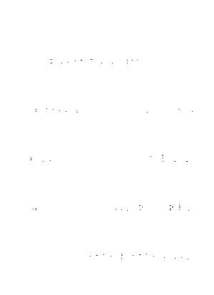 Breezeandtone02