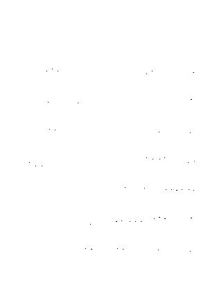 Buru20200626c