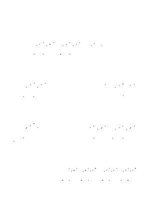 Bwv846