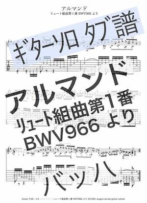 Bwv966