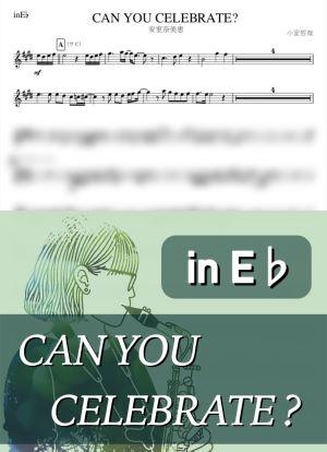 Canyou2599